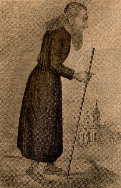 1830 O Registro De Batismo De Antonio Conselheiro Tok De Historia