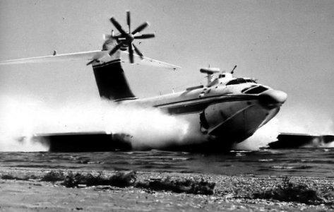 Orlyonok A-90