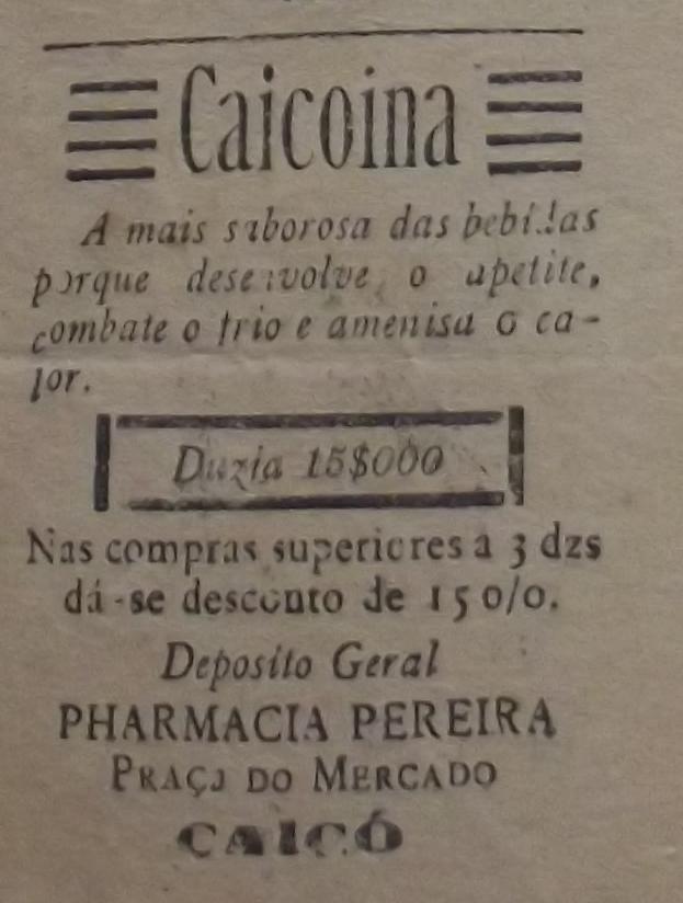 DSCF0090