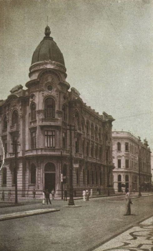 O Banco do Recife