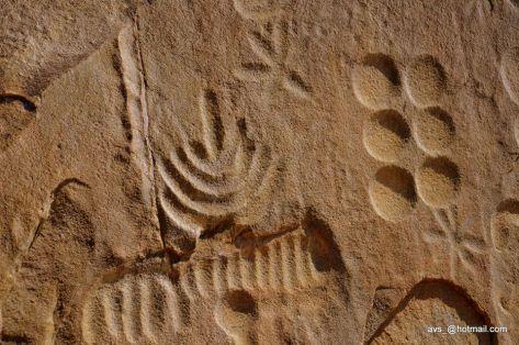 Pedra de Ingá-PB (13)