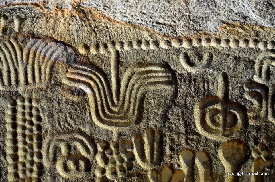 Pedra de Ingá-PB (5)