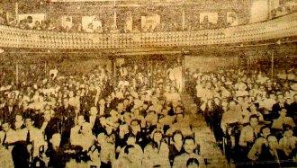 Público natalense no recital de 2 de abril de 1937