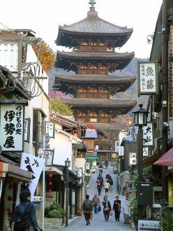 Antigo edifício em Quioto - Fonte commons.wikimedia.org