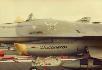 Detalhes de um F-16