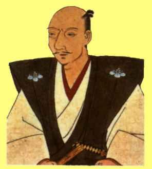 Oda Nobunaga - Fonte - http://www.samurai-archives.com/nobunaga.html