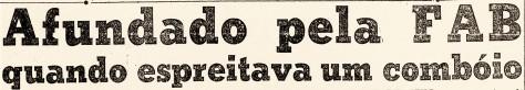 PBY-Arará-1943 (4)